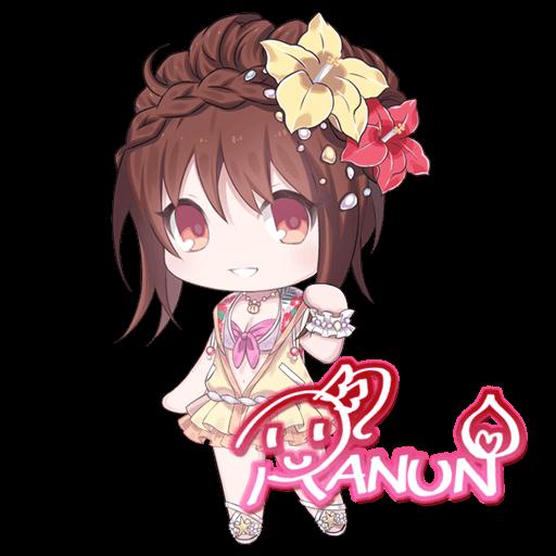 【渚SD】ラナン