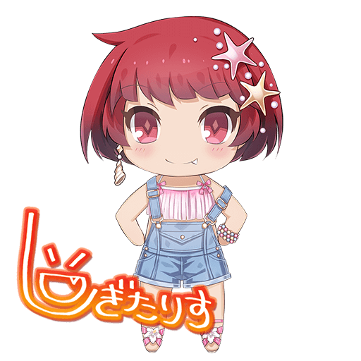 【渚SD】ジギタリス