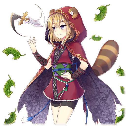 【葉狸】アルマ