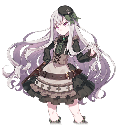 【帯剣】ロザリー