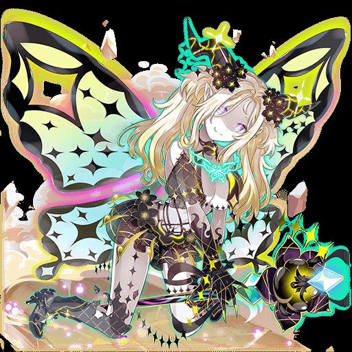 【黒罪】カルミア