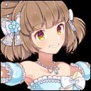 【花嫁姫】チコ