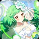 【汐姫】ルチカ