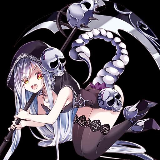 【蠍骨】ハイケ