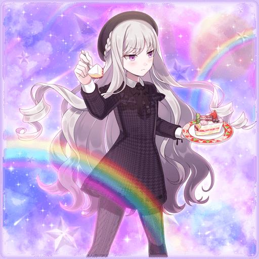 【聖菓】ロザリー