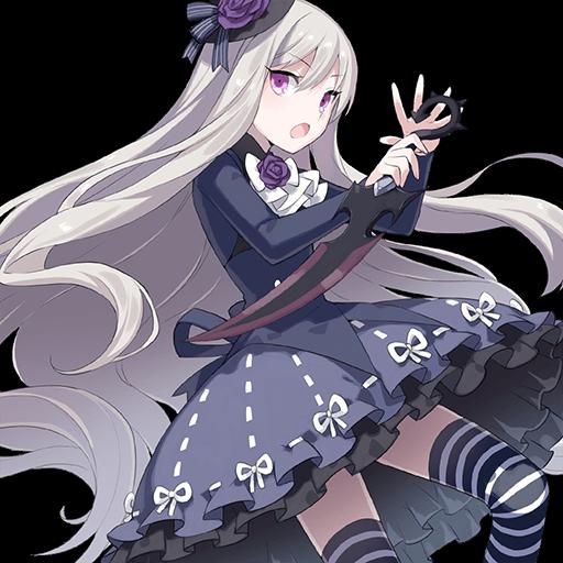 【闇刀】ロザリー