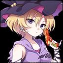 【水銃】サキュラ