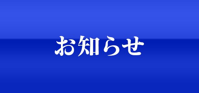 【2/17(土)限定】「リリーお誕生日お祝いセット」販売♪
